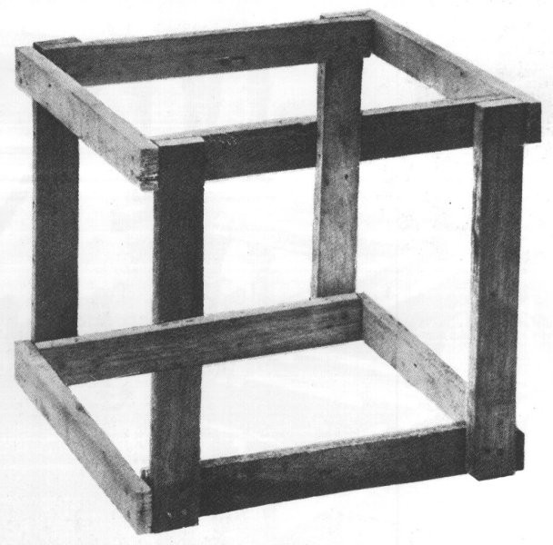 El arte de Escher (2/5)